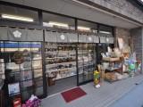 田中屋商店