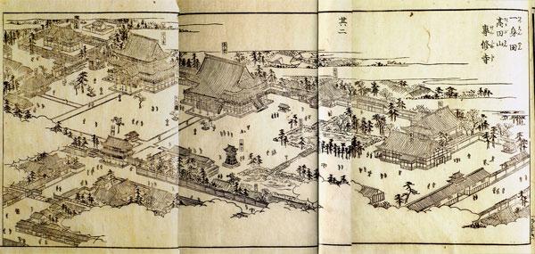 江戸時代観光