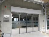 加藤新聞店