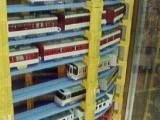 鉄道おもちゃ博物館