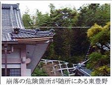 一身田新聞7月号写真